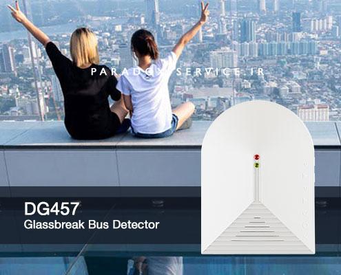 سنسور شکست شیشه بی سیم g550 دزدگیر شرکت پارادوکس کانادا paradox سنسور شکست شیشه بی سیم G550 دزدگیر شرکت پارادوکس کانادا PARADOX small banner DG457